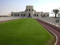 Umm Qarn Farm in Doha/Qatar